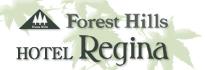 Forest Hills HOTEL Regina -ホテルレジーナ-